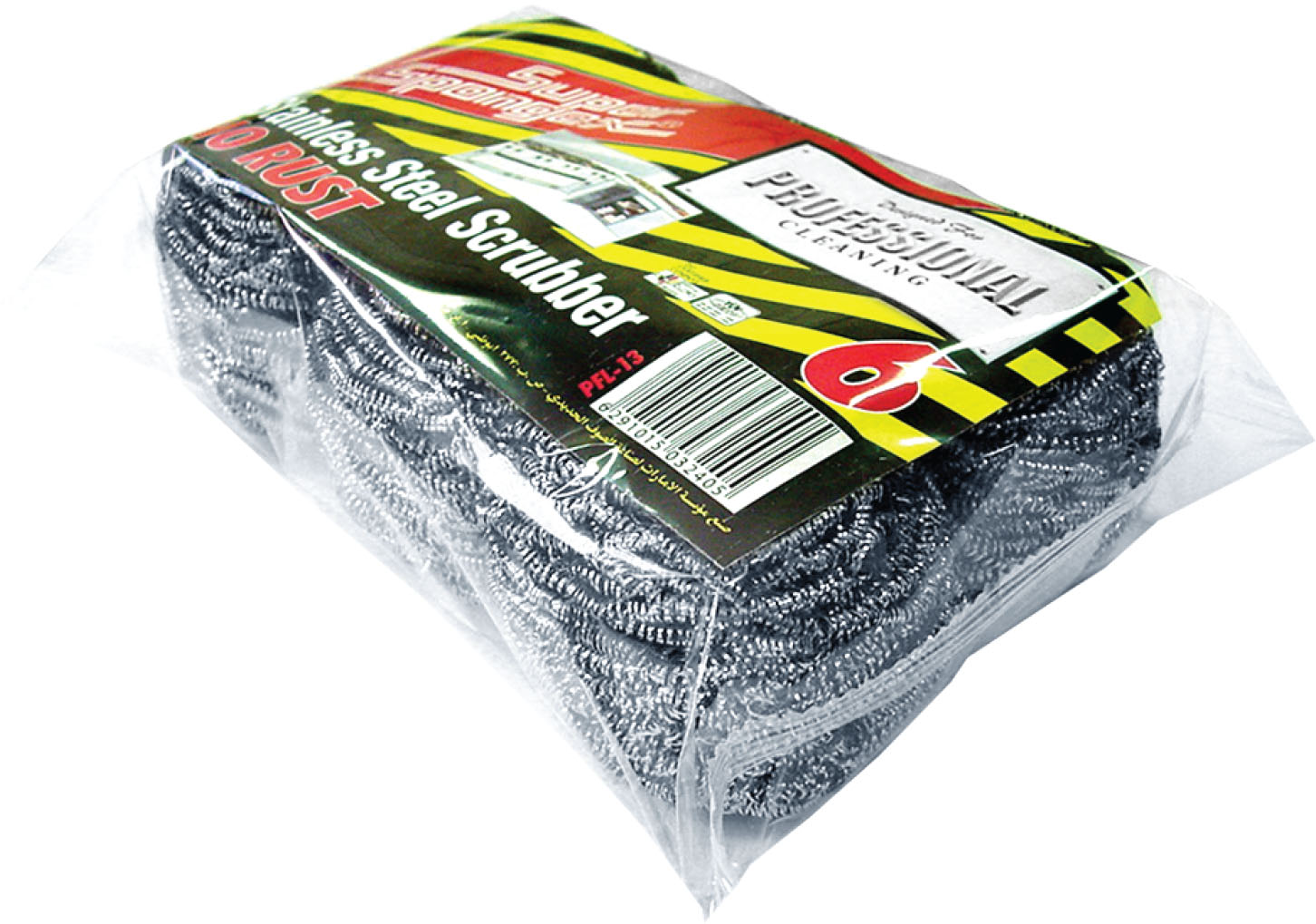 Professional Heavy Duty Stainless Steel Scourers