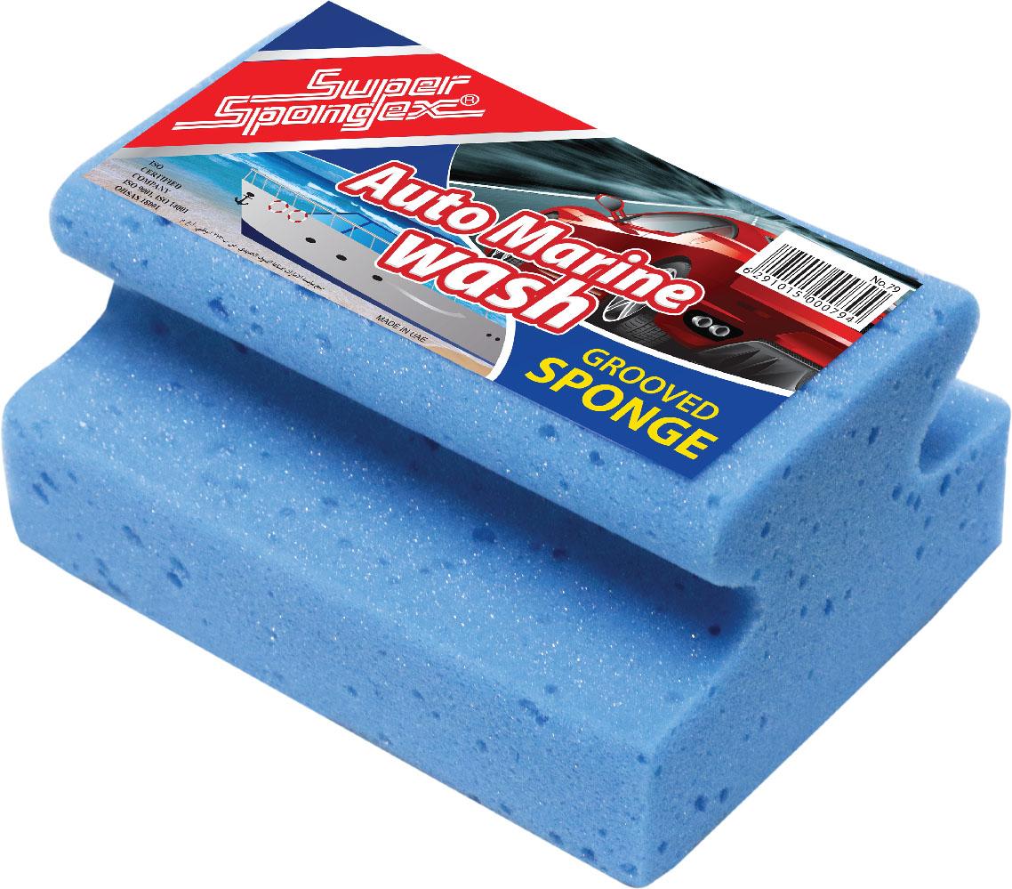 Easy Grip Car Wash & Boat Wash-shape offers better grip car wash sponges with wet hands