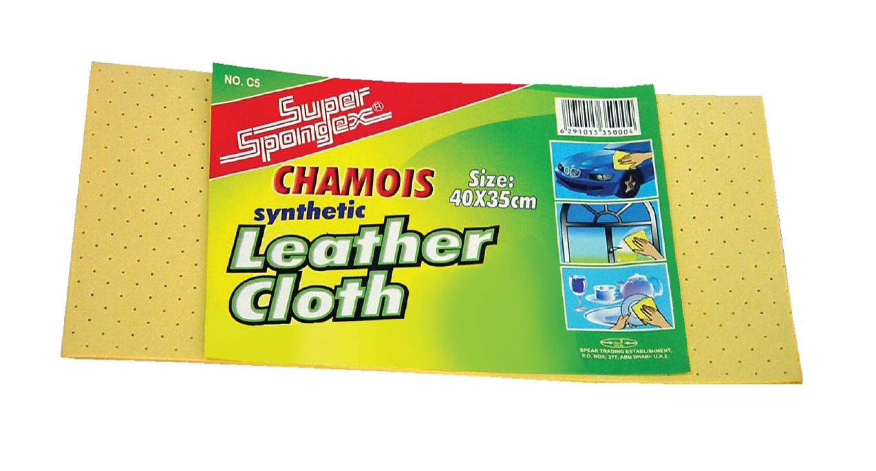 Chamois Cloth Multipurpose