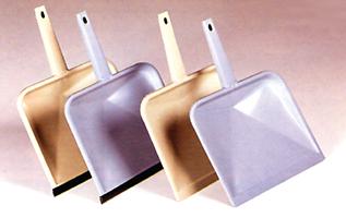 Dustpan (Metal)