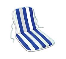 Garden Chair Pad (Double Cushion)
