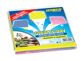All Purpose Cleaning Cloth
